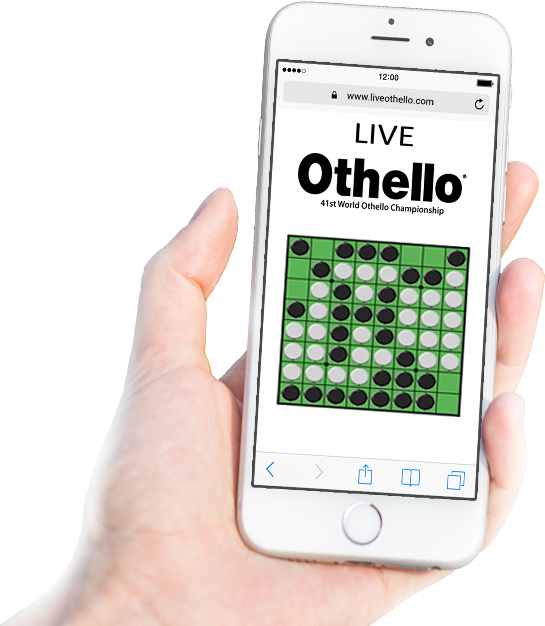 Othello World Championship 2017